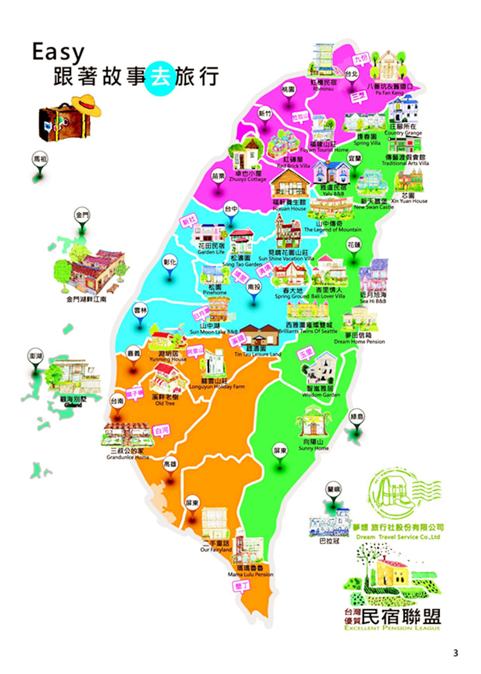 Maps update 11071536 taiwan map for tourist illustrated map of taiwan tour map related keywords and suggestions taiwan tour map taiwan map for tourist sciox Images